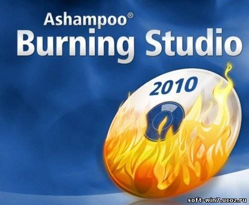 Ashampoo Burning Software 2.21-10.0.1 (2006-2010, Rus)