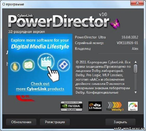 Название: CyberLink PowerDirector Ultra 10.0.0.1012 + Rus Год выпуска: 2011