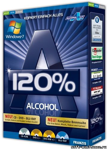 Alcohol 120% 2.0.1 Build 2033 Final (Multilanguage/Rus, х86/х64, 2012)