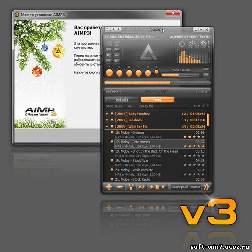AIMP v3.00 Build 981 (Multilanguage/Rus, 2012)