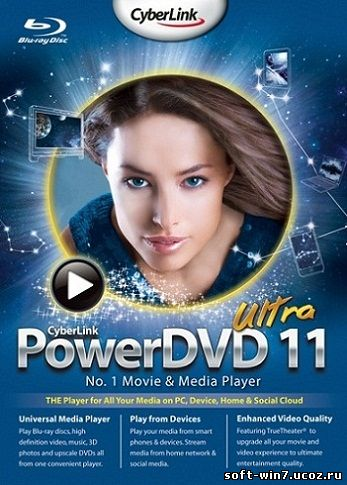 CyberLink PowerDVD 11 Ultra RePack (Engl/Rus, 2012)