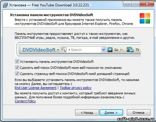 Free YouTube Download 3.0.22.221 (Multilanguage/Rus, 2012)
