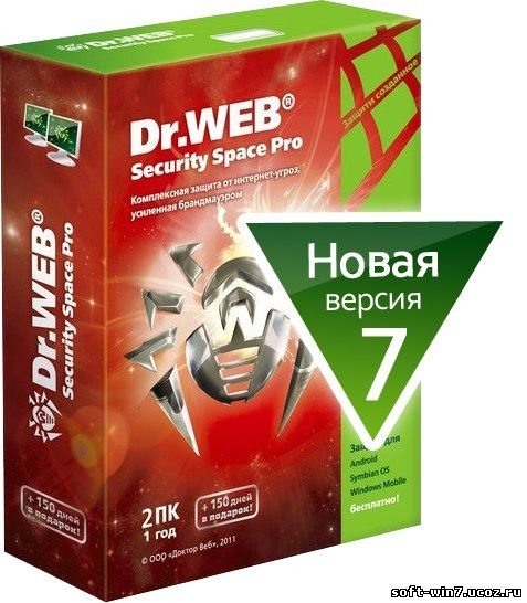 Dr.Web Anti-Virus / Dr.Web Security Space Pro (Rus, 2012)