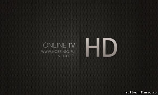 Online TV 1.4.0.0 (Rus, 2012)