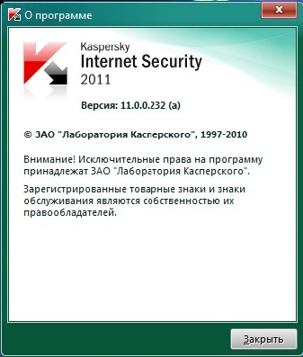 Kaspersky Internet Security 11.0.1.400 Final (2011, Rus)